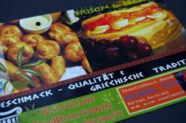 2010/ Kleiner Grieche am Hassel Flyer
